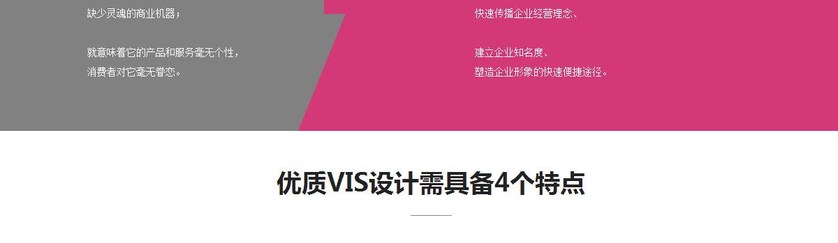 VI_07.jpg