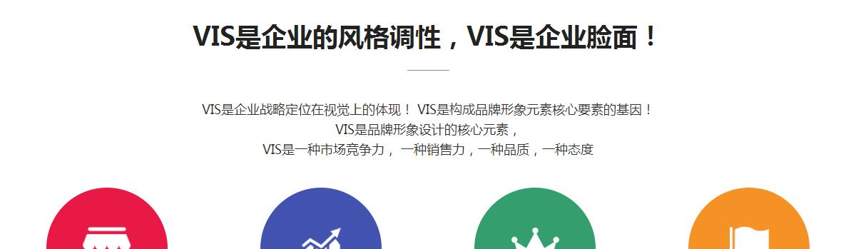 VI_01.jpg