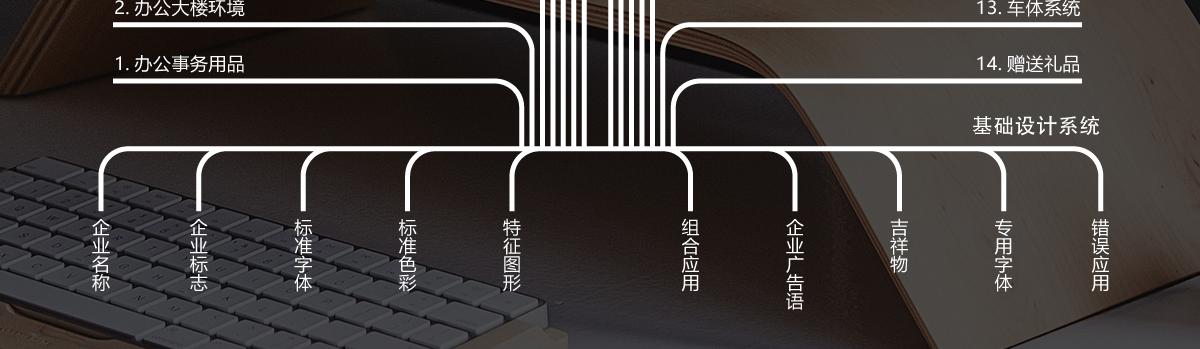 VI_10.jpg