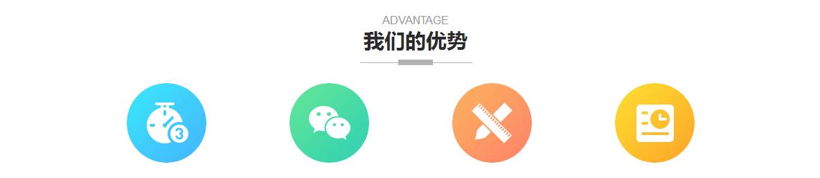 小程序_01.png