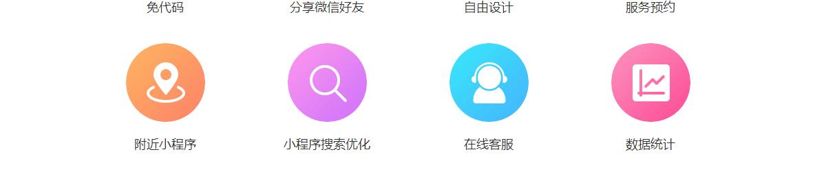小程序_02.png